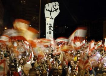 صندوق النقد: لبنان لن ينتشل نفسه من أزمته الاقتصادية إلا بحكومة جديدة
