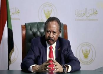 حمدوك يدعو نظيريه المصري والإثيوبي لاجتماع حول سد النهضة