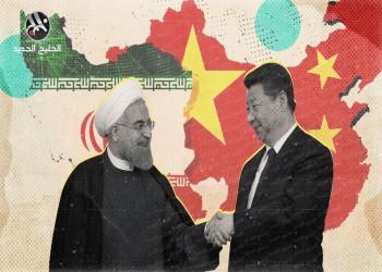 لعبة الموازنات.. هكذا تؤدي الشراكة مع الصين إلى تحسين علاقات إيران بالغرب
