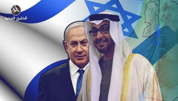 تهنئة إماراتية بـ«استقلال» إسرائيل!