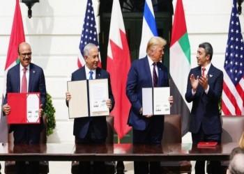 واشنطن: نرغب بمواصلة اتفاقات السلام بين العرب وإسرائيل