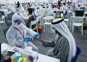 الإمارات تعلن تقديم 10 ملايين جرعة لقاح كورونا وتدرس تقييد تحركات غير الملقحين