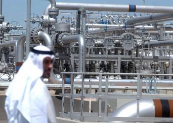 أويل برايس: رغم انتعاشة النفط دول الخليج ستستمر بالمعاناة لهذه الأسباب