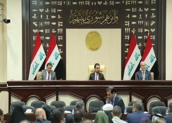 الوظائف العليا في العراق تستنزف 40% من الميزانية العامة