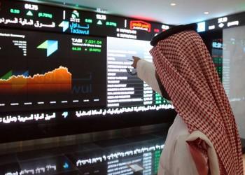 بورصة السعودية تواصل خسائرها للجلسة الثانية على التوالي