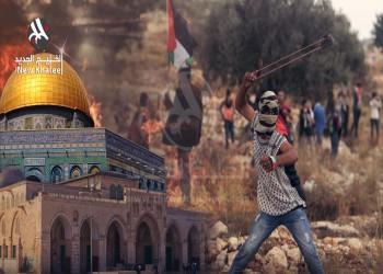 إنها القدس