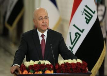 الرئيس العراقي: بغداد وواشنطن لا تريدان وجودا عسكريا أمريكيا دائما ببلادنا
