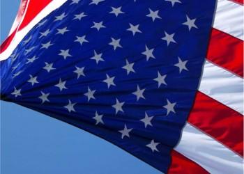 أمريكا تنفي الإفراج أحادي الجانب عن أموال إيرانية مجمدة