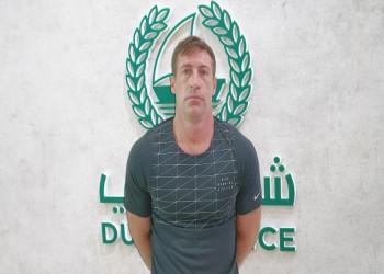 الإمارات تعلن القبض على تاجر مخدرات بريطاني مطلوب دوليا