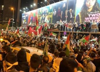 تركيا.. احتجاجات تنديدا بالاعتداءات الإسرائيلية ضد الفلسطينيين (فيديو)