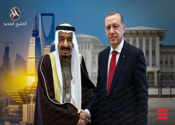 هل تستطيع تركيا والسعودية تحقيق الاستقرار في العلاقات؟