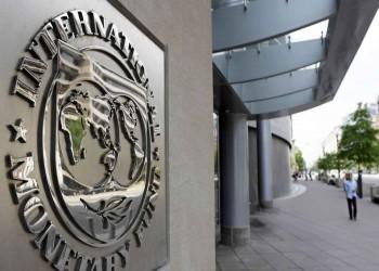 البنك الدولي يعلن منح السودان قرضاً بقيمة ملياري دولار