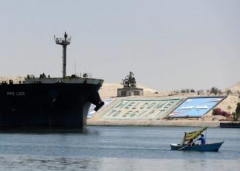 سفينة جانحة جديدة بقناة السويس والهيئة تنجح في تعويمها