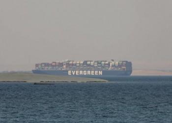 تأجيل جديد لنظر قضية السفينة إيفر جيفين بحثا عن إنهاء النزاع وديا
