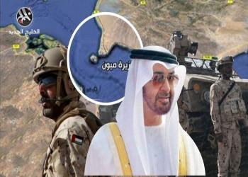 ديبكا الإسرائيلي يؤكد: القاعدة العسكرية في جزيرة ميون اليمنية تعود للإمارات