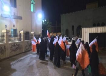 منظمة حقوقية تطالب بإلغاء مشاركة مجلس بحريني للمرأة في مؤتمر أممي