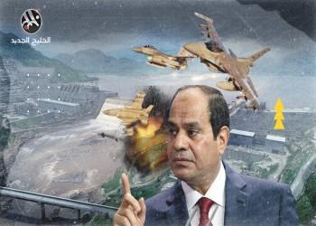 مصر تطوق إثيوبيا وتسعى لتشكيل منظمة أمن لنهر النيل