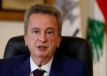 بعد سويسرا.. تحقيق فرنسي حول ثروة حاكم مصرف لبنان في أوروبا