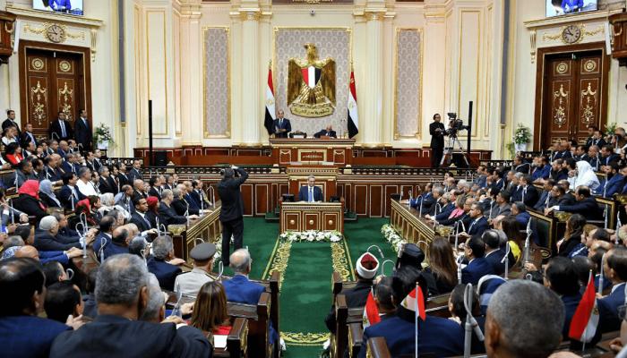 مصر.. البرلمان يستعد لتمرير قانون بفصل المنتمين للإخوان من الوظائف الحكومية