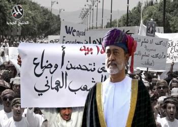 دروس من الاحتجاجات الأخيرة في سلطنة عمان