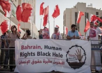 منظمتان حقوقيتان تتهمان الشرطة البحرينية بتعذيب أطفال