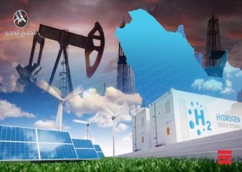 الهيدروجين الأخضر.. آفاق وتحديات أمام دول الخليج في عصر تحول الطاقة
