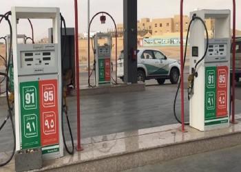أرامكو السعودية تعلن ارتفاعا في أسعار الوقود خلال يونيو