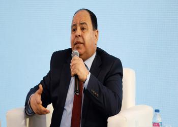وزير المالية المصري: تكلفة الديون تبتلع فائض الإيرادات