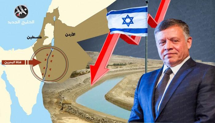 """إسرائيل: الأردن تخلى نهائيا عن مشروع """"قناة البحرين"""""""