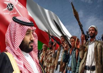 دورية استخباراتية تكشف كواليس زيارة الوفد الأمني العماني إلى صنعاء