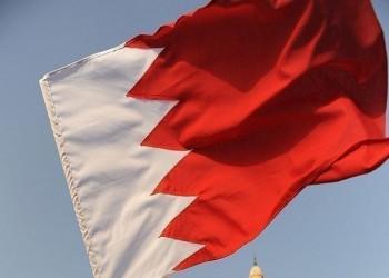 مجددا.. الداخلية البحرينية تهاجم الجزيرة بسبب أوضاع المحبوسين