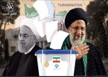 انتخابات إيران.. رقمان وفرضيتان!