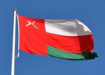قابلة للتمديد.. سلطنة عمان تمنح المستثمرين الأجانب إقامة 10 سنوات
