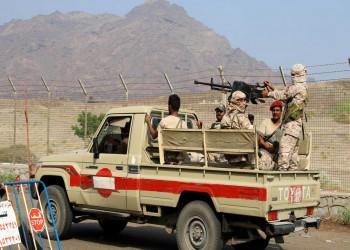 اليمن.. مقتل اثنين في اشتباكات بين فصائل انفصالية في عدن