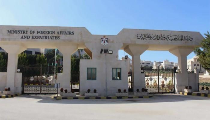 الخارجية الأردنية تدين افتتاح هندوراس سفارة لها في القدس