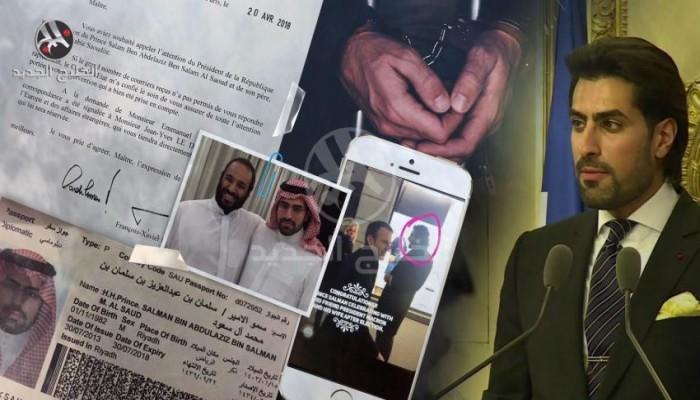 """""""الديمقراطية الآن"""" تدعو السعودية للإفراج عن الأمير غزالان ووالده"""