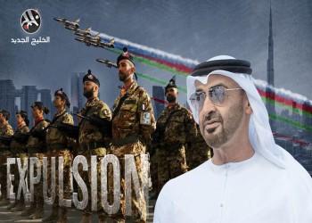 ردا على قرار بحظر التسليح.. الإمارات تطرد قوات إيطالية من أراضيها
