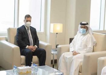 مباحثات قطرية أمريكية حول مكافحة تمويل الإرهاب