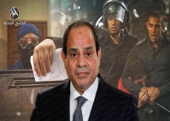 شكوك تحيط بمشروع الاستراتيجية الوطنية لحقوق الإنسان في مصر