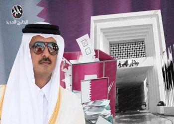 آمال وتحديات أمام أول انتخابات لمجلس الشورى في قطر