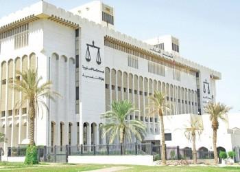 محكمة كويتية ترفض طلب رد قاض في اختلاسات صندوق الجيش