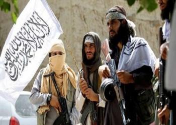 أفغانستان بداية جديدة أم استمرار للصراع؟