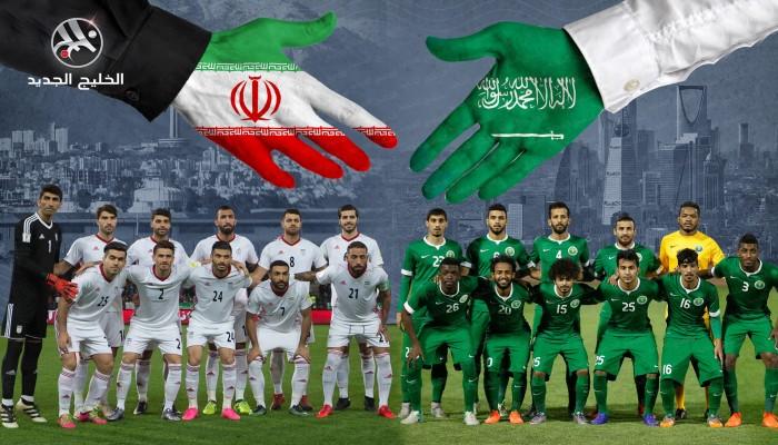 """هل تنجح """"دبلوماسية كرة القدم"""" في رأب الصدع بين إيران والسعودية؟"""