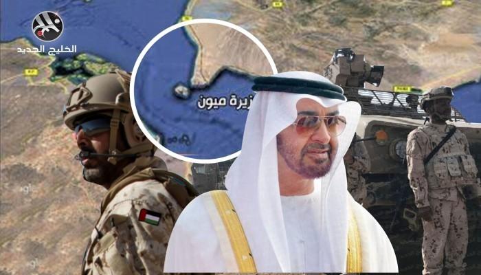 ماذا وراء القاعدة العسكرية الإماراتية في جزيرة ميون اليمنية؟