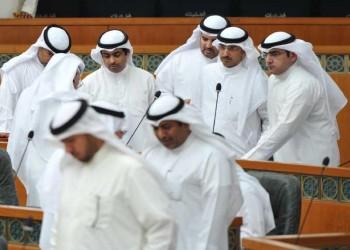 أزمة جديدة في مجلس الأمة بين وزراء بالحكومة الكويتية ونواب المعارضة