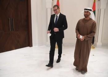 كيف أصبحت الإمارات أفضل صديق لصربيا في الشرق الأوسط؟