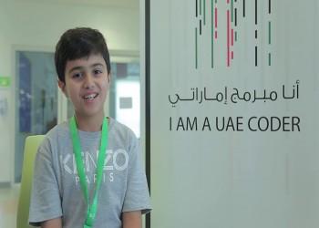 الإمارات تبدأ استقبال طلبات الإقامة الذهبية لـ100 ألف مبرمج