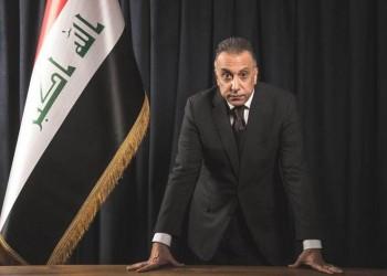 سائرون يدعو الكاظمي للإعلان عن الفصيل الذي ينتمي إليه قاتل هشام الهاشمي