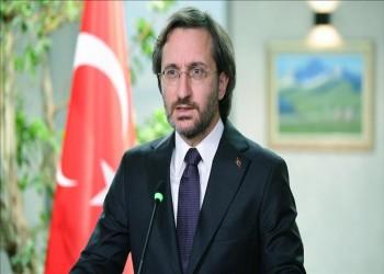"""تركيا تدين اعتبار محكمة العدل الأوربية حظر الحجاب """"ليس تمييزا"""""""