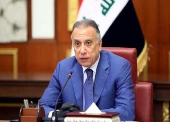 رئيس الوزراء العراقي يكشف عن تعرضه لـ3 محاولات اغتيال